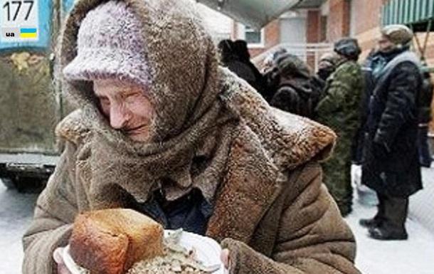 Минус 500 человек в день – отчет правительства Яценюка