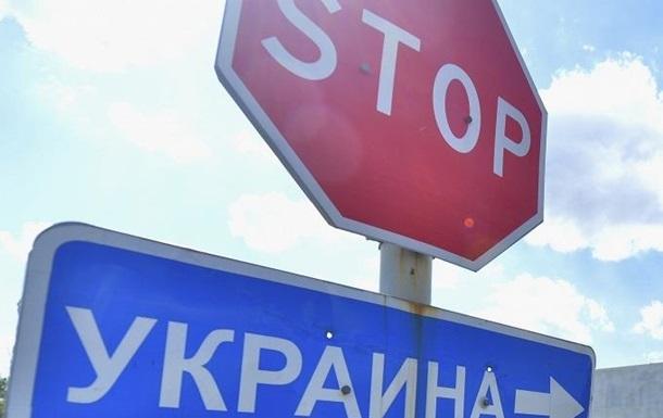 Служба внешней разведки Украины: