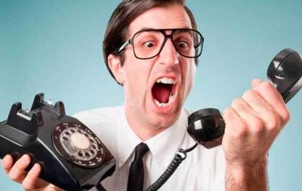 Телефонные мошенники украли 15 тысяч гривен у пенсионера