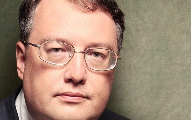 В коалиции есть более 250 подписей нардепов – Геращенко