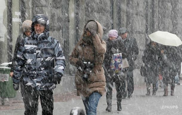 В Україні на вихідних очікуються дощі та мокрий сніг