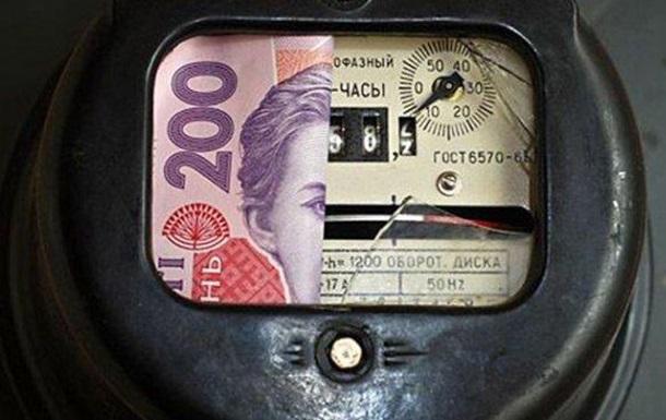 Через недолугість Кабміну та НКРЕКП українці винні газовим монополіям 1,5 млрд