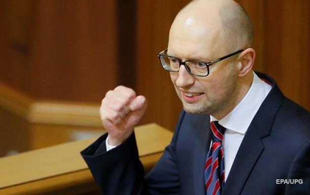 Яценюк и Луценко поскандалили на Банковой – СМИ