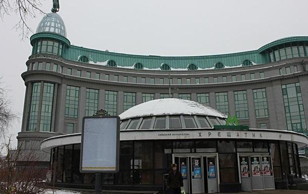 Киевлян предупреждают об изменениях в работе станции метро Крещатик
