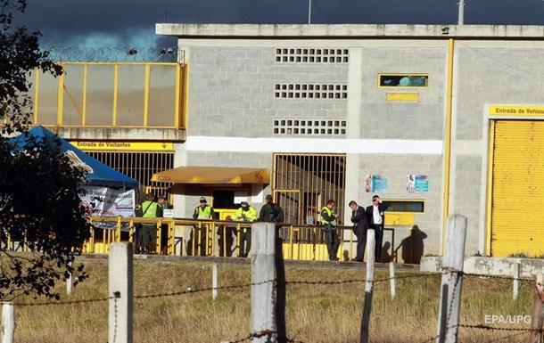 Под тюрьмой в Колумбии нашли 100 расчлененных тел