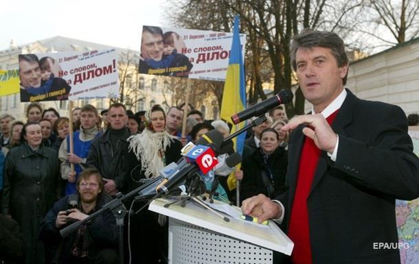 Ющенко предлагают на должность главы НБУ