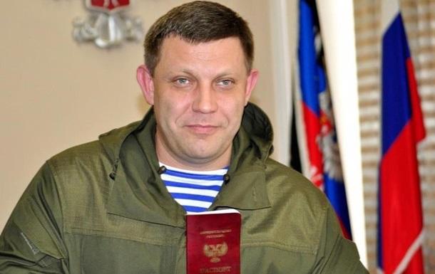 В ДНР рассказали, когда начнут выдавать паспорта