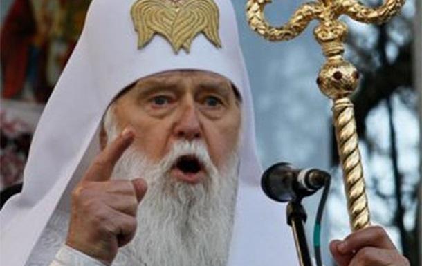Филарэт Киевский указал Папе Римскому на ошибки