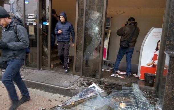 ОУН отрицает причастность к погромам в Киеве