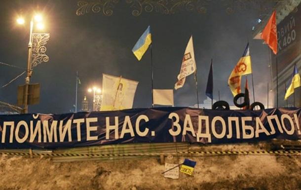Третий Майдан : тихо в лесу