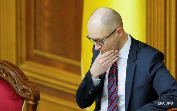 Яценюк признал вину за несбывшиеся надежды Майдана