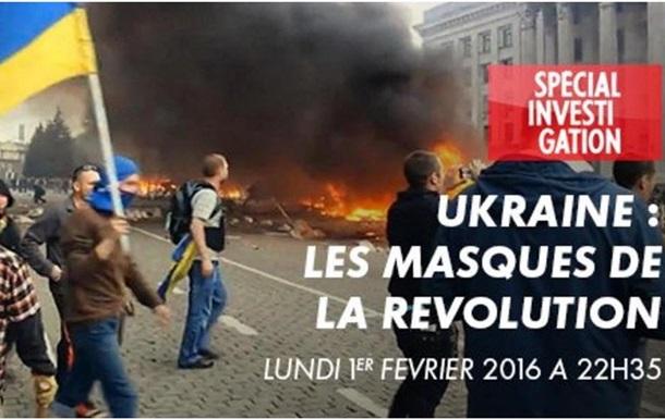В Польше показали скандальный фильм о Майдане