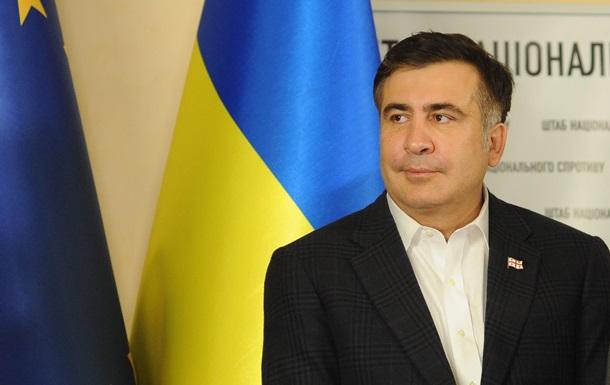 Саакашвили могут уволить к марту - СМИ
