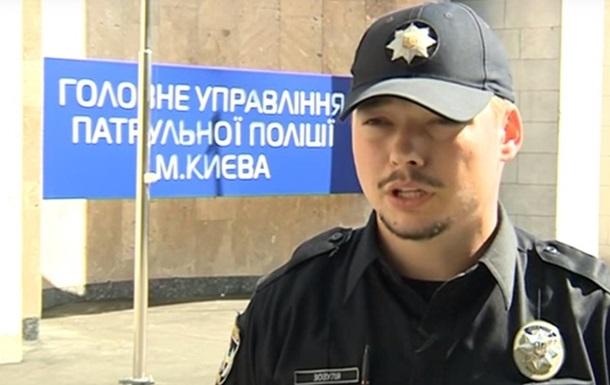 В погоне за BMW участвовал начальник полиции Киева - СМИ