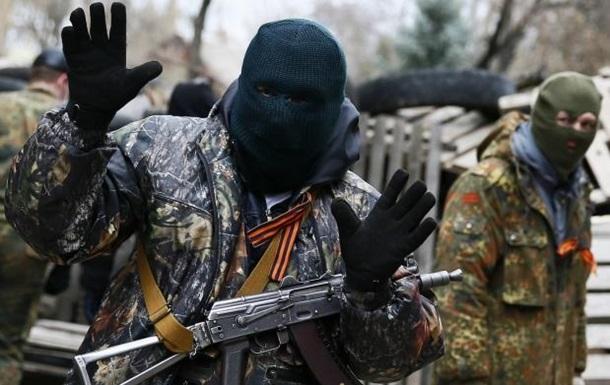 В Тернополе сепаратистам дали по 15 лет тюрьмы