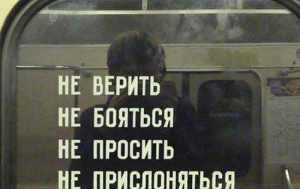 Ограниченная Украина.