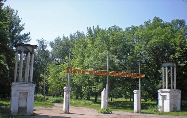 Мер Краматорська перейменував парк Леніна