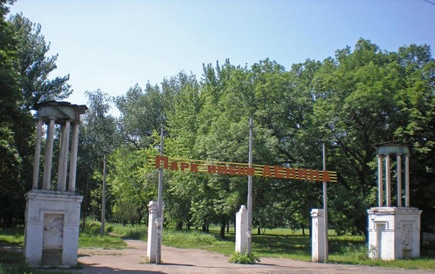 Мэр Краматорска переименовал парк Ленина
