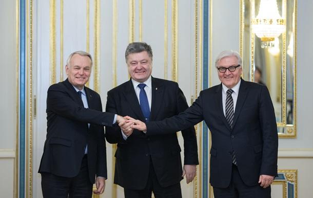 Порошенко встретился с главами МИД Франции и Германии