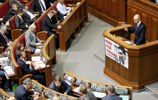 Гройсман объяснил, почему провалили отставку Яценюка