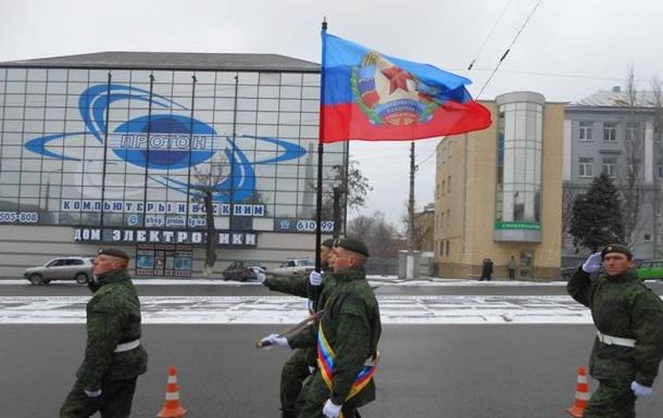 Как живет Луганск под властью ЛНР: фоторепортаж