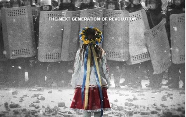 Фильм о событиях Евромайдана показали в Конгрессе США