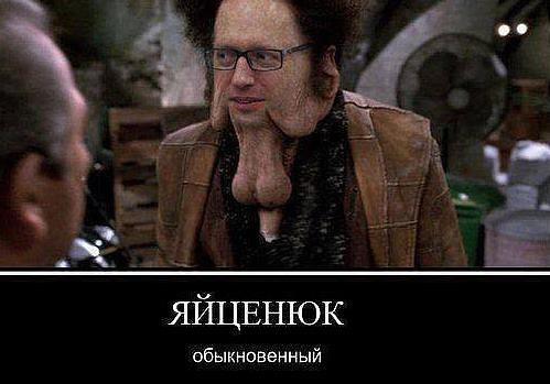 Боже,избави меня от таких  любих друзей  как Баррозу и Яйценюк,Байден и Порошенк