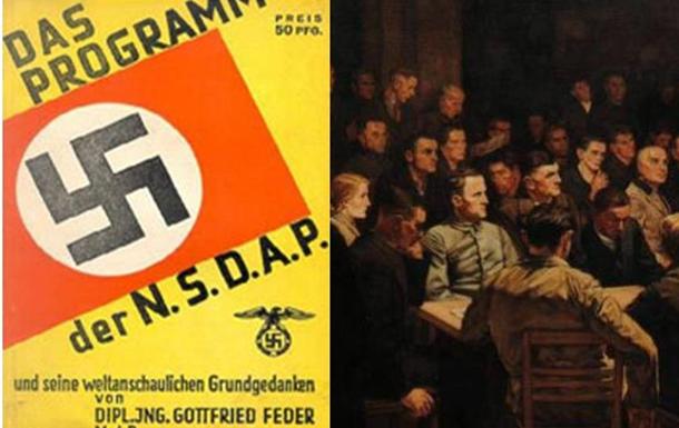 25 пунктов Гитлера : Чего мы не знали ранее?