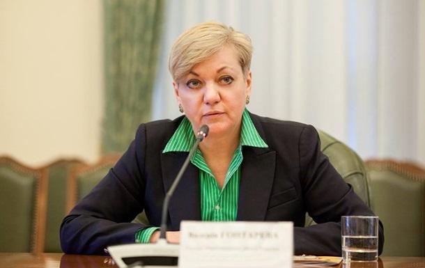 НБУ готовит к выпуску банкноты с подписью Гонтаревой