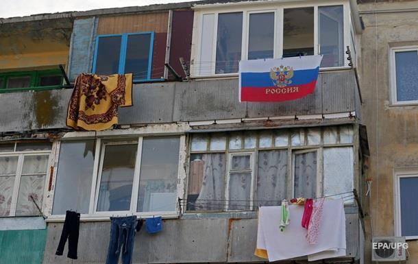 Amnesty: В Украине опасно поддерживать Россию
