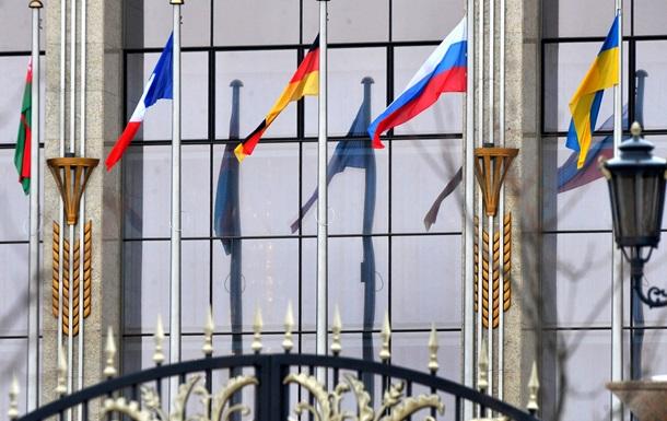 Европа заставляет Киев выполнять Минские договоренности