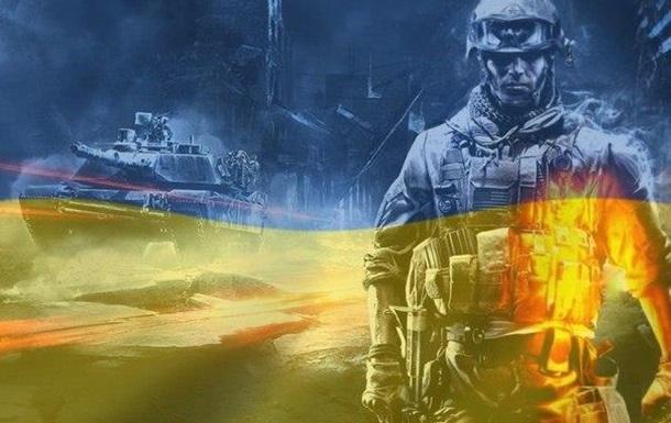 Я - сучасний український військовослужбовець!