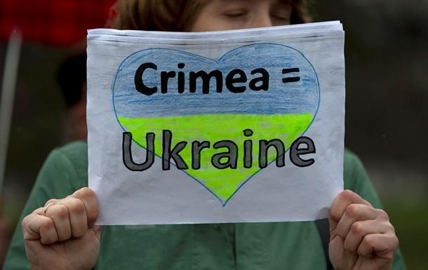 Мелитопольский телеканал объяснил карту без Крыма