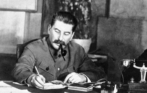 Это всё — Сталин!