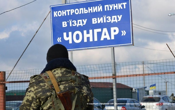 В Крым не пускают авто с украинскими номерами