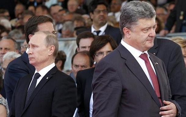 Огляд ІноЗМІ: через що судяться Україна і Росія