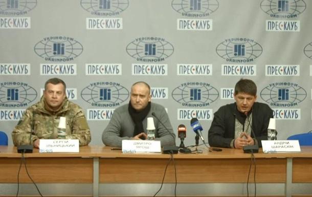 Ярош преставил свою новейшую политическую партию— «ДИЯ»