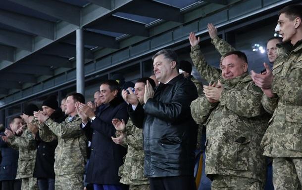 Порошенко освистали на матче Динамо-Манчестер