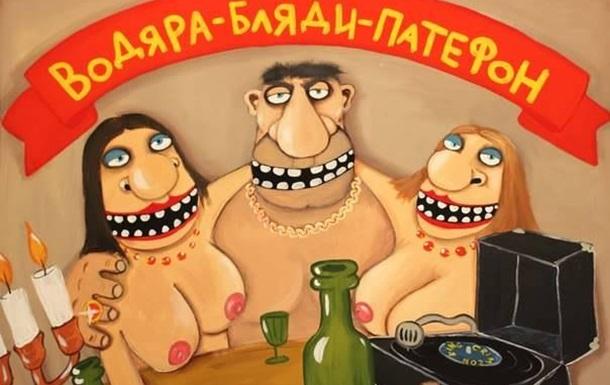 Б...ди в Раде: за кулисами недоотставки Яценюка.