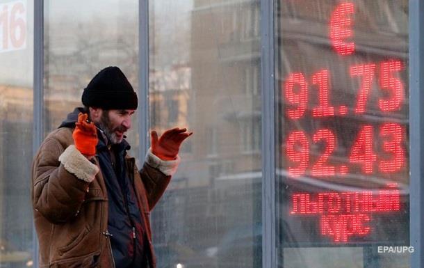 WSJ: Вашингтон просит банки не покупать облигации РФ