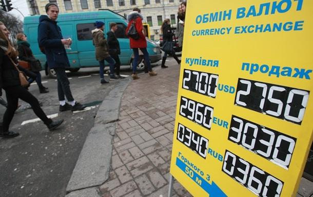 Правительство наполняет бюджет  доходами  от инфляции – нардеп