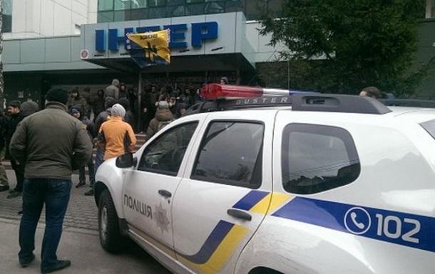 Азов разблокировал офис Интера