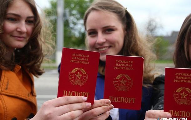 В ЛНР выдали 10 тысяч местных паспортов