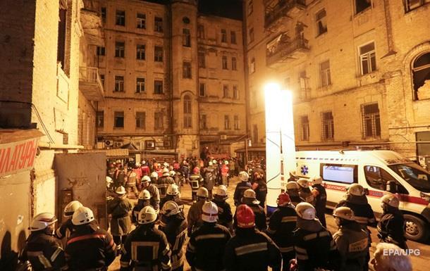 Итоги 25 февраля:Обвал в Киеве, стрельба в Канзасе