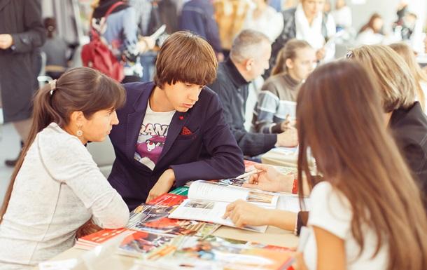 На выставке 12-13 марта в Киеве и Одессе представят более 1000 образовательных зарубежных программ
