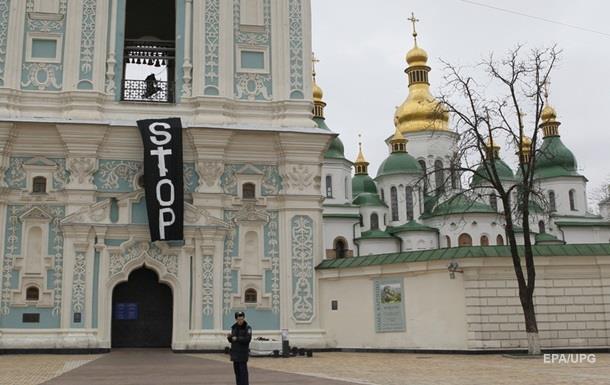 Киевский патриархат в Софию пустили кулуарно - эксперт