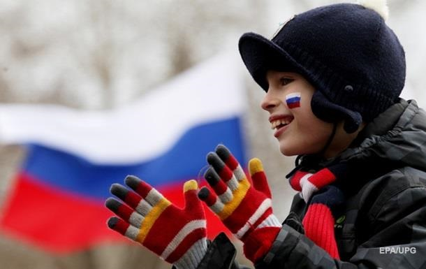 Майдана боятся 96% россиян – опрос