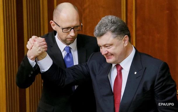 Яценюк предложил Порошенко создать новый Кабмин