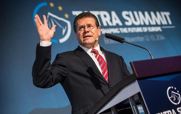 В Украину едет вице-президент Еврокомиссии