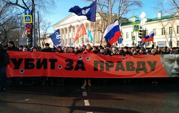 В Москве проходит траурное шествие памяти Немцова